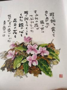 image1-21