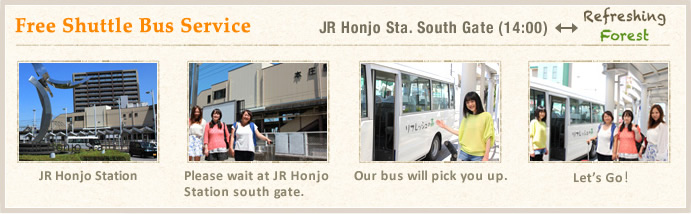 Free Shuttle Bus Service/JR Honjo Sta. South Gate (14:00)