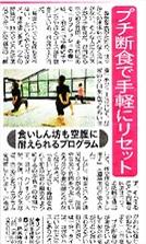 2013年5月 日刊現代