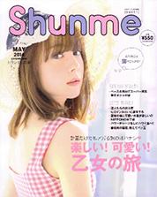 2014年5月 Shunme(シュンミー)