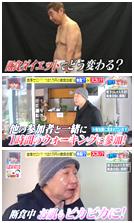 2018年5月26日 テレビ東京